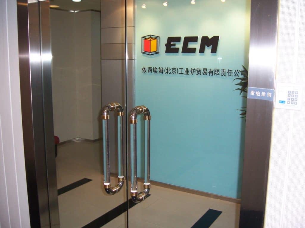 ECM 北京公司成立