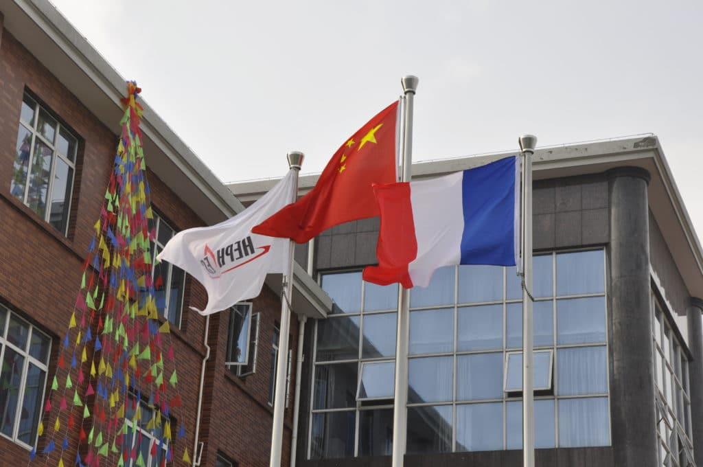 建立ECM哈萨克斯坦分公司,并在中国入股设定HEPHAES合资公司